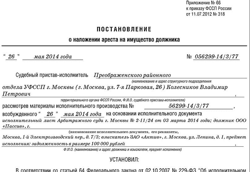 Каким законом регламентируется выдача путёвки на санкурлечение инвалидам чернобыльцам