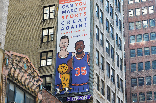 NYC Durant Billboard.jpg