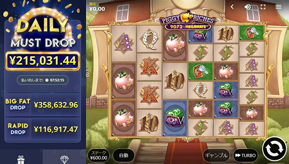 ボンズカジノ【おすすめゲーム】完全攻略