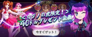 ジョイカジノ【おすすめゲーム】完全攻略