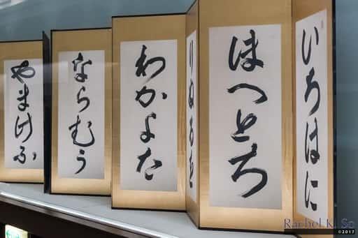 気になるオンラインカジノの日本語サポートサービスを確認する