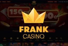 Casino Frank - официальный сайт, рабочее зеркало, онлайн игры, слоты, бонусы и промокоды. Отзывы клиентов. Регистрация в Казино Франк. Получи свой бонус! Casino-Online.promo