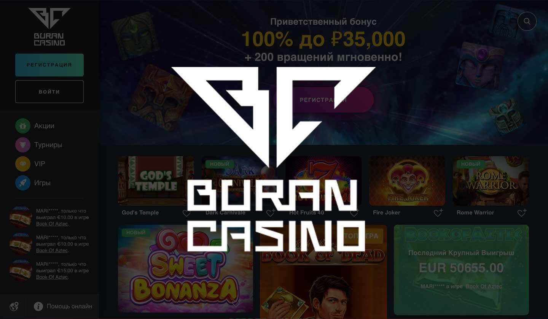 rio bet казино играть