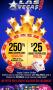 Las Vegas USA Casino 240% Match Bonus $25 FREE No Deposit Bonus