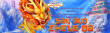 Jackpot Capital New RTG Game San Guo Zheng Ba 75% up to $500 plus 35 Free Spins