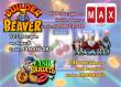 Casino Max January 2020 Special Deal RTG Builder Beaver Asgard Cash Bandits 2
