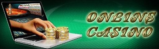 オンラインカジノボーナスの利用規約