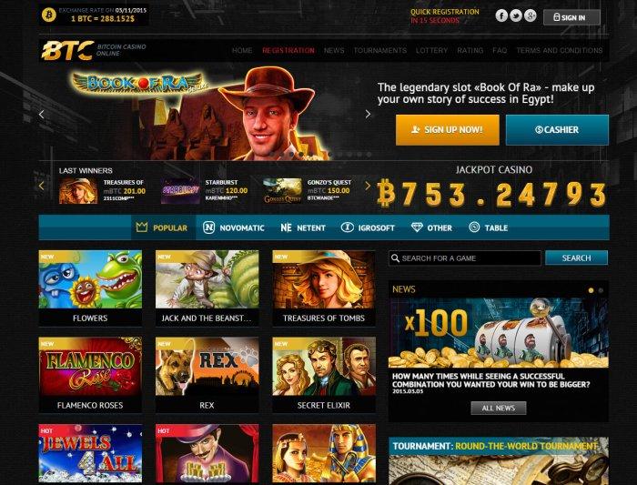 Casino 5 minimum deposit