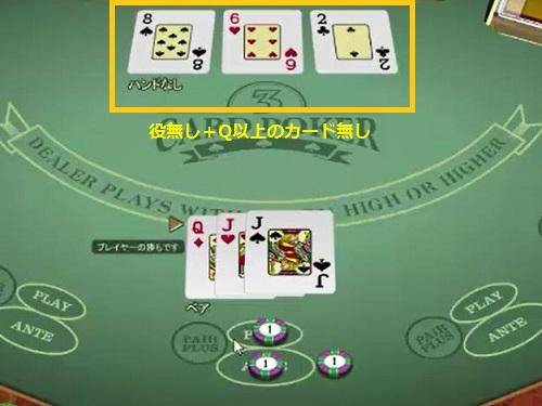 3cardp4