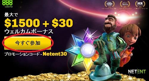 888casinos4202