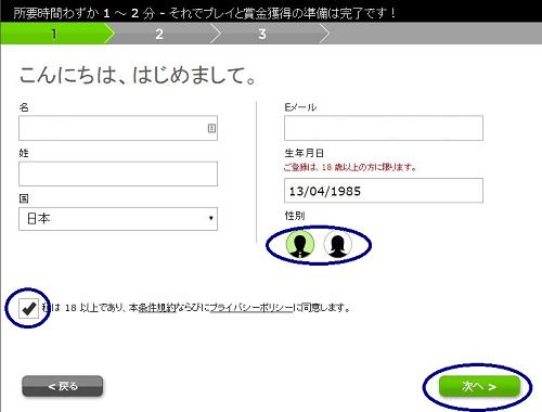 888casinos4203