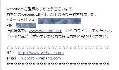 webanqe6