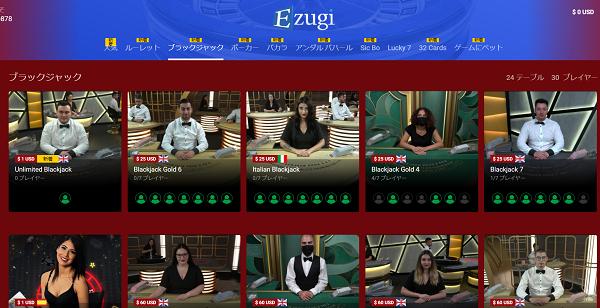 マネキャッシュでプレイできるライブカジノです。