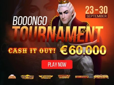BOOONGO CASH IT OUT TOURNAMENT