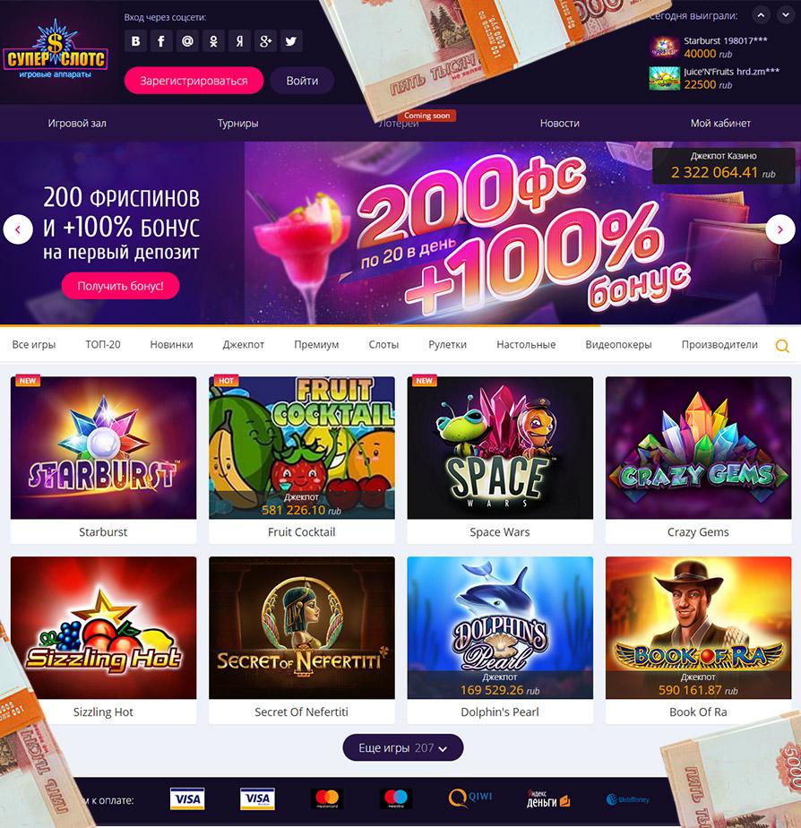 top-100-internet-kazino