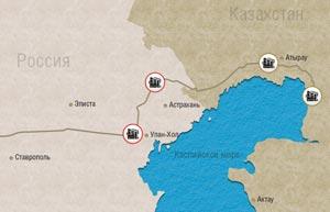 Памятная дата в истории Каспийского трубопроводного консорциума