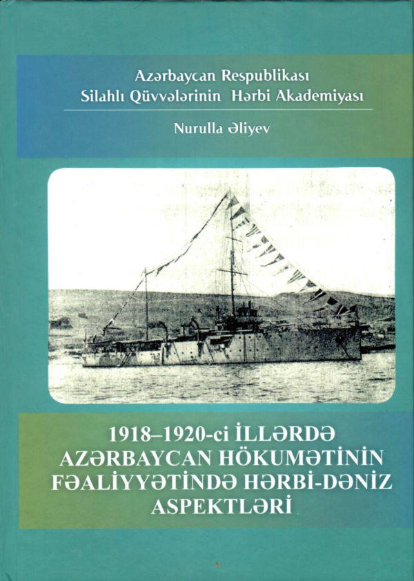 Вышла в свет книга по военной истории Азербайджана