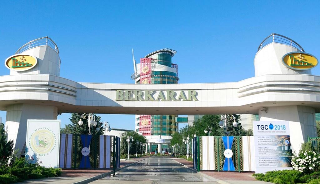 Стартовал IX Международный газовый конгресс Туркменистана