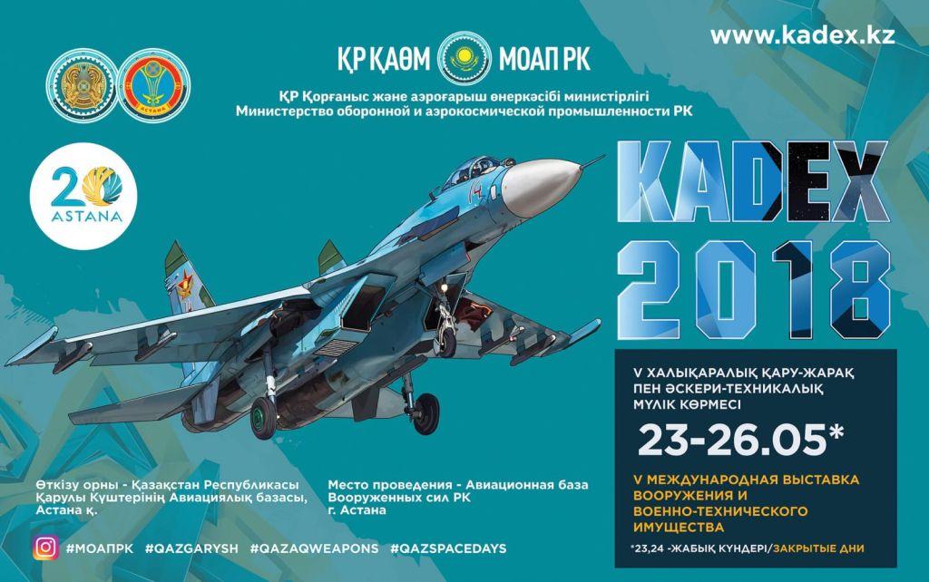 Обзор военных новостей Каспийского региона от 31.05.2018 г.