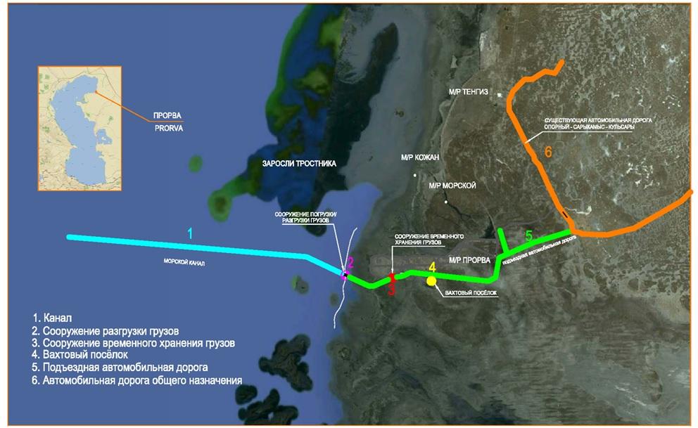 Казахстан строит новый морской порт на Каспии