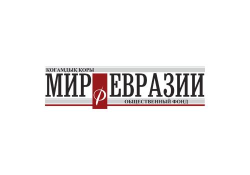 Казахстанские эксперты оценили перспективы развития транспортной системы страны