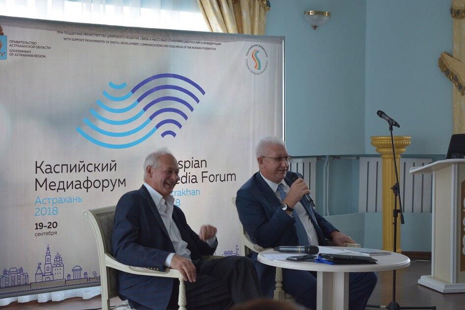 Молодёжь стран Прикаспия презентовала свои проекты в сфере медиа и молодёжной политики