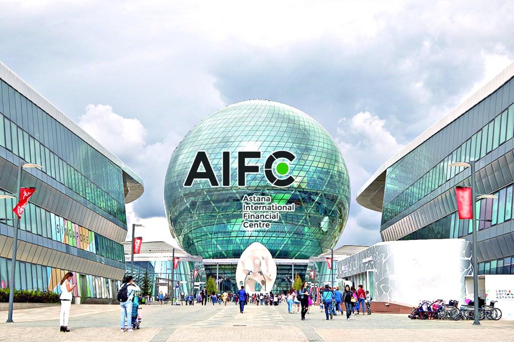 Строительство Большого Финансового Шёлкового пути: опыт Казахстана