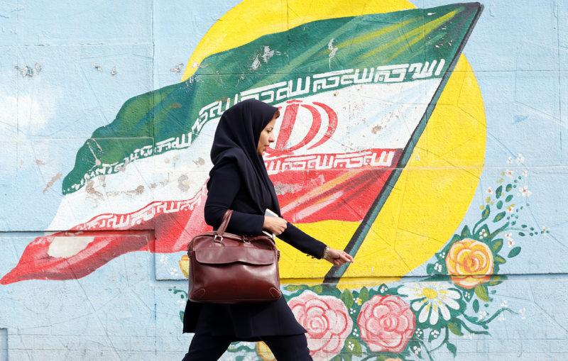 Возобновлены санкции США против Ирана