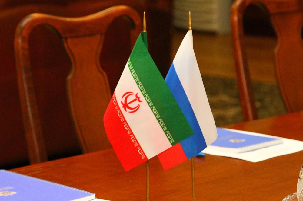 В Москве прошёл Четвертый форум российских иранистов