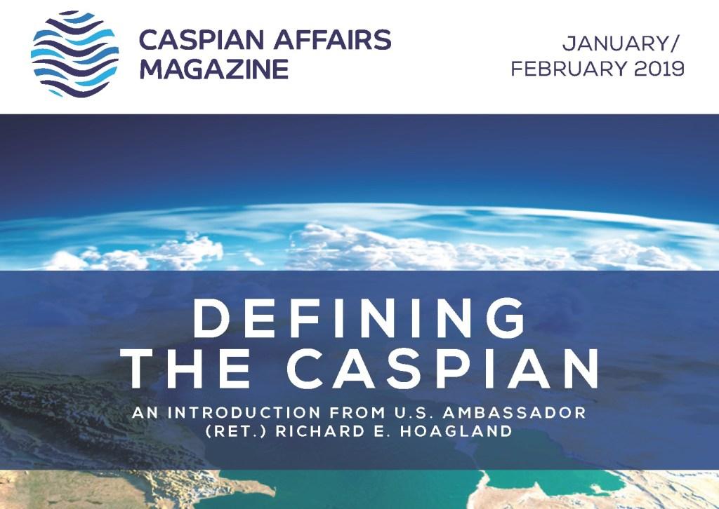В США вышел первый номер журнала «CASPIAN AFFAIRS»