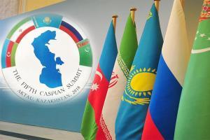 В Астрахани пройдёт заседание Каспийского экспертного клуба, приуроченное к годовщине подписания Конвенции о правовом статусе Каспия