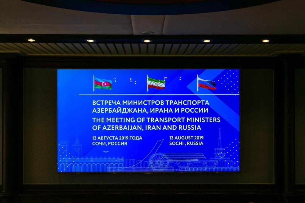 Россия, Иран и Азербайджан проводят работу по развитию перевозок на МТК «Север-Юг»