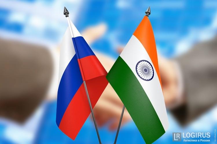 «РЖД Логистика» и индийская CONCOR подписали соглашение по МТК «Север-Юг»