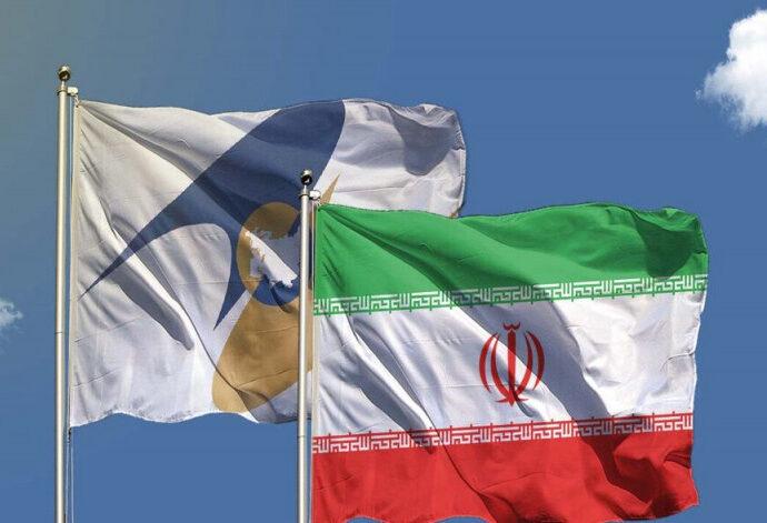 Совет Евразийской экономической комиссии снизил пошлины на 10 наименований иранского экспорта