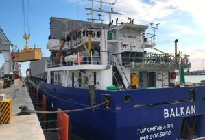Азербайджан запустил фидерное судно между портами Баку и Туркменбаши