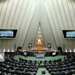 В Тегеране приступил к работе вновь избранный иранский парламент