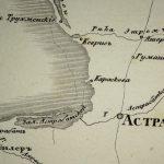 Энциклопедическое  описание исторической Астрабадской провинции Персии