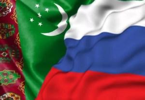 Россия и Туркменистан работают над расширением торгово-экономических связей