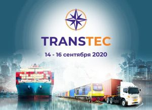 Портовая ОЭЗ и контейнеровозы для Каспийского моря – результаты TRANSTEC