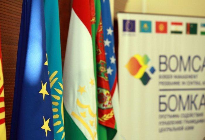 Подведены итоги реализации 9-й фазы программы ЕС БОМКА