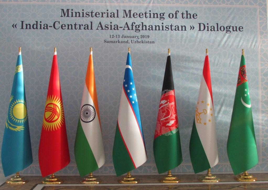 Состоялось второе заседание министерского Диалога «Индия – Центральная Азия»