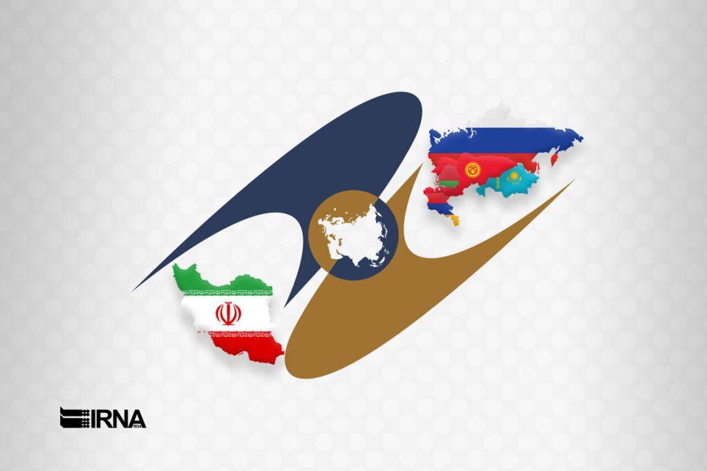 Иран и ЕАЭС ведут переговоры о заключении постоянного соглашения о зоне свободной торговли