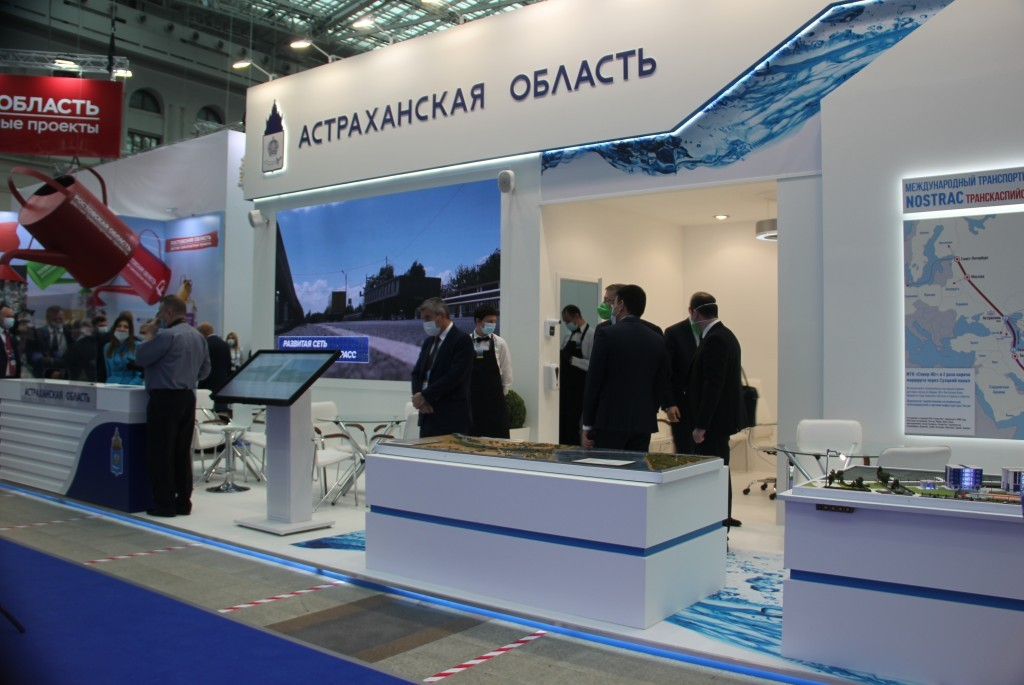 Астраханская область на «Транспортной неделе» — основные итоги