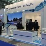 Астраханская область на «Транспортной неделе» - основные итоги