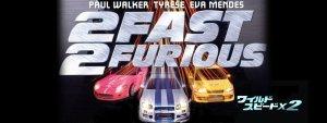 映画『ワイルド・スピードX2/2 Fast 2 Furious』