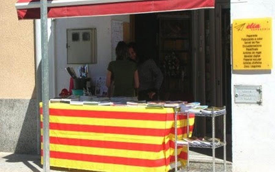 Sant Jordi 2008_5