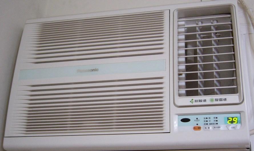 Adquirir un aire condicionat