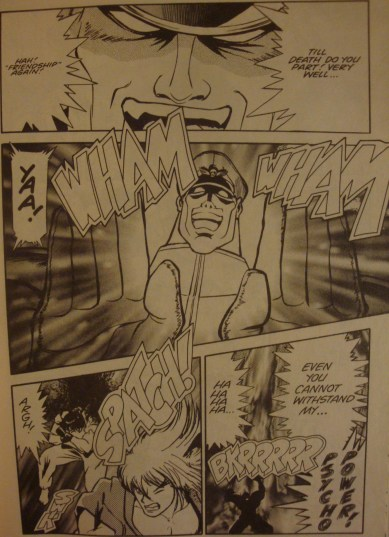 Street Fighter II #6-Fear My Psycho Power!