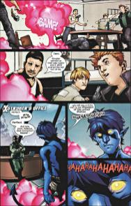 X2 Prequel Nightcrawler-Stryker's Machinations Are On The Rise!