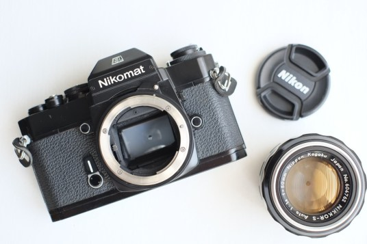 nikkor s product 002